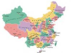 Cartina Geografica Della Cina.Fiscooggi It Sul Transfer Pricing La Cina E Piu Vicina Agli Apa